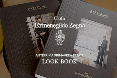 Ermenegildo Zegna(エルメネジルド・ゼニア)のルックブック