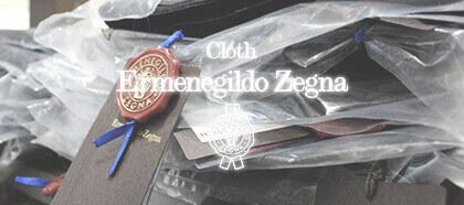 Ermenegildo Zegna正規取扱店であること